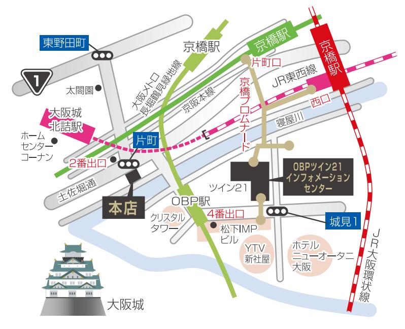 センチュリー21不動産情報ネット|大阪市内の不動産の購入・売却・賃貸